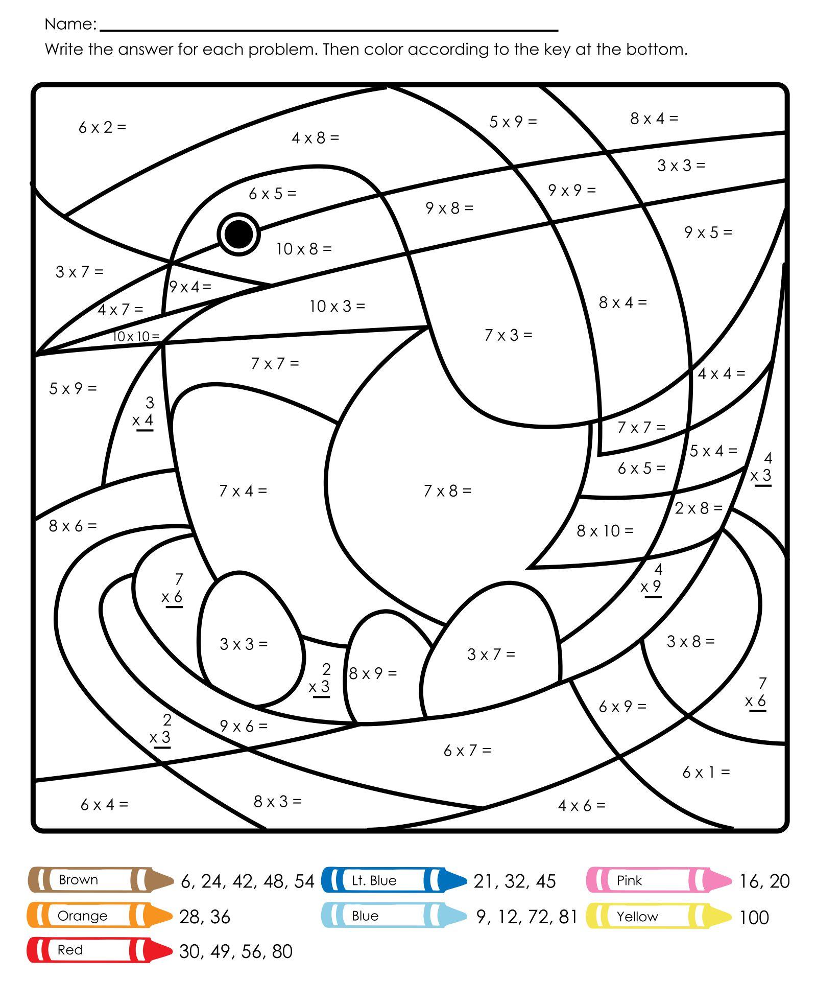 Printable Multiplication Color By Number Worksheets