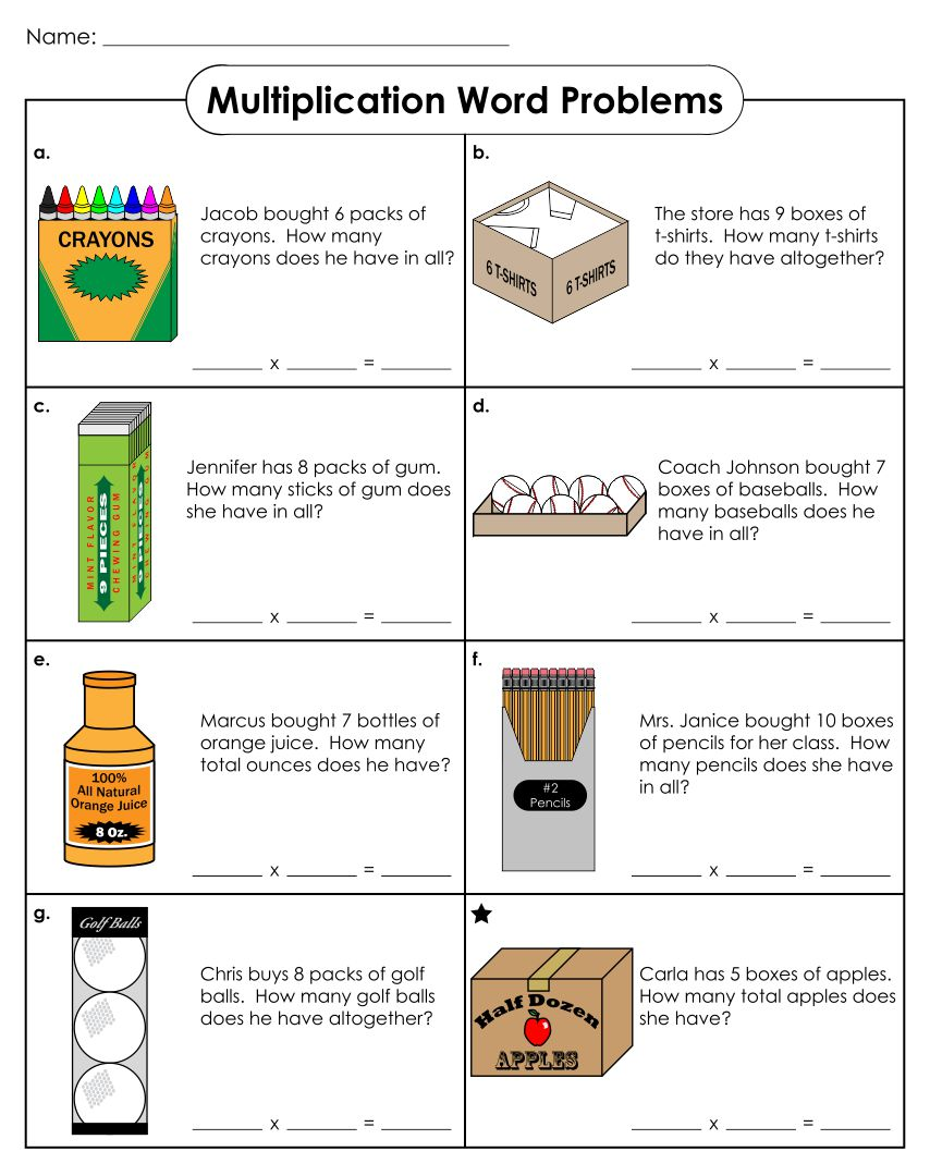 7 Best Images of 2nd Grade Story Problems Printable - 2nd ...