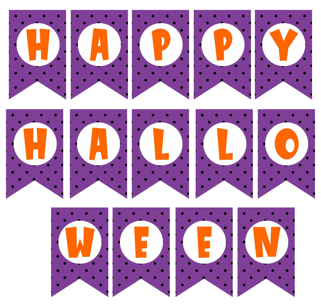 6 Images of Free Printable Halloween Banners