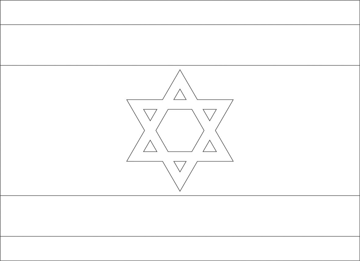 5 Images of Printable World Flags For Coloring