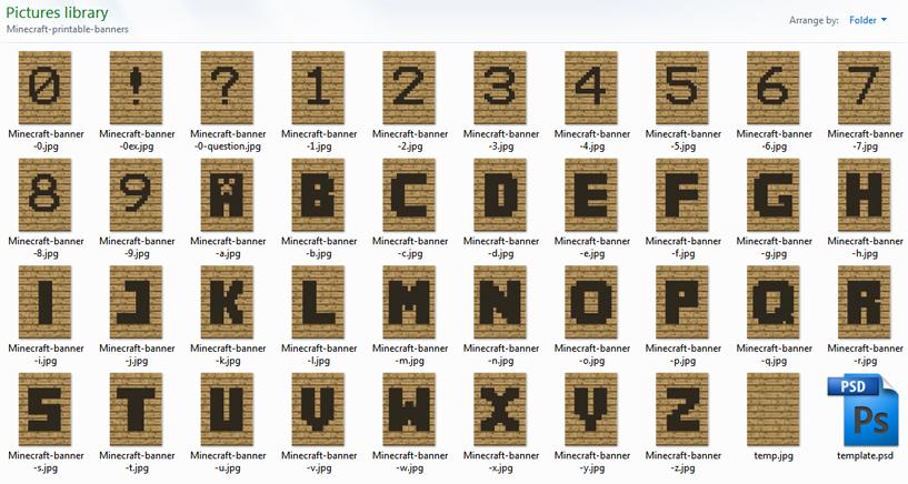 Как в майнкрафте сделать буквы большими