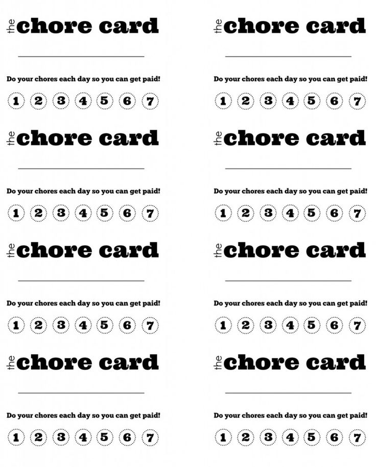 6 best images of printable chore punch cards free printable chore punch card template free. Black Bedroom Furniture Sets. Home Design Ideas