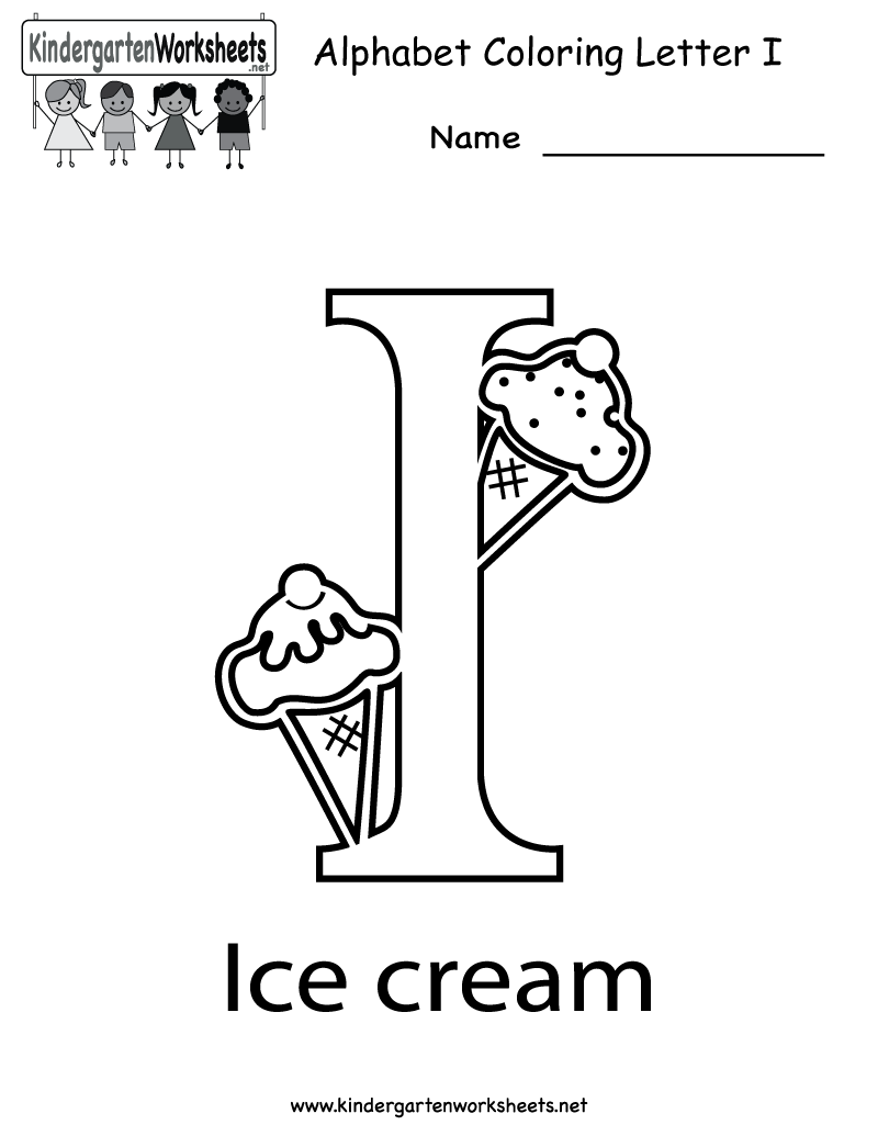 math worksheet : 7 best images of printable letter worksheets for kindergarten  : Free Kindergarten Letter Worksheets