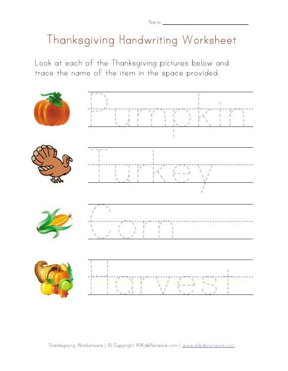 Number Names Worksheets preschool learning printable activities : Handwriting Worksheets Printable Activities Preschool Kindergarten ...