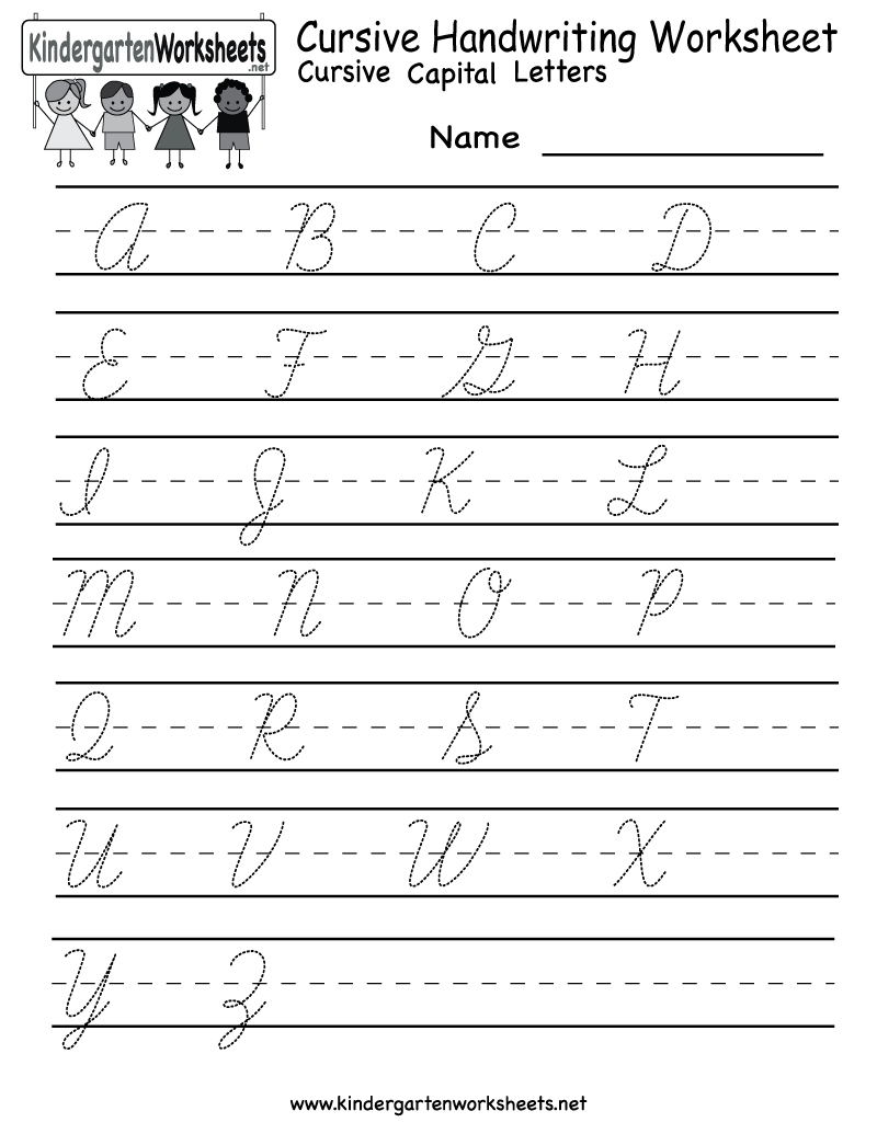 5 Images of Free Printable Handwriting Practice Worksheet For Kindergarten