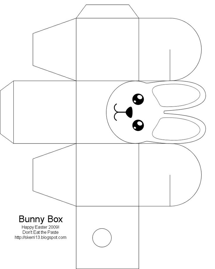 6 Images of Printable Gift Box Templates Paper Crafts