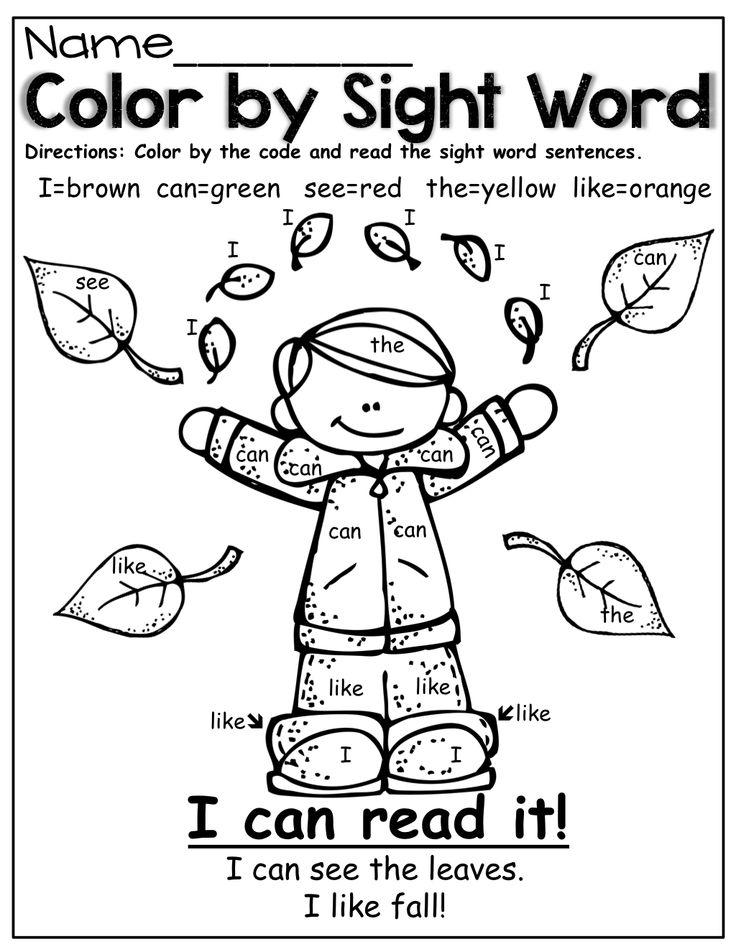 math worksheet : color sight word worksheets  worksheets for education : Kindergarten Color Word Worksheets