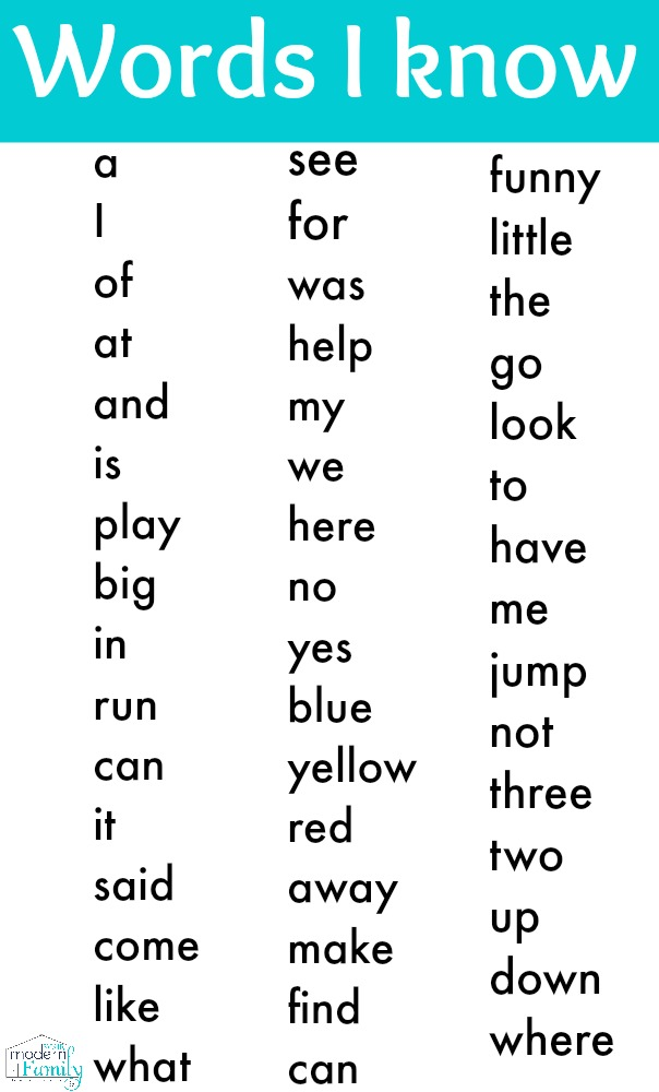 7 Images of Printable Kindergarten Sight Words