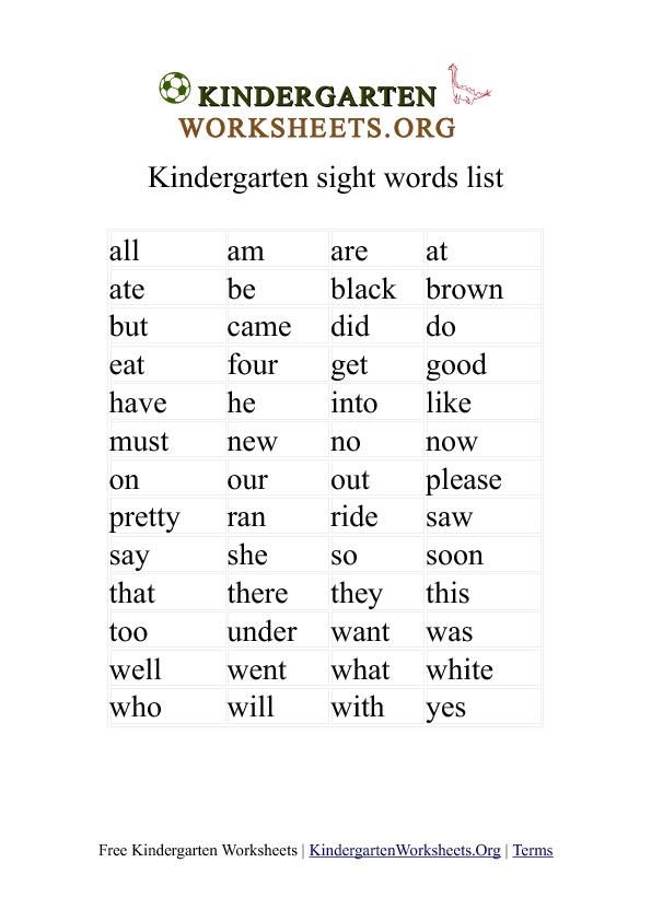 math worksheet : 7 best images of printable kindergarten sight words  kindergarten  : Kindergarten Sight Word Worksheets Printable