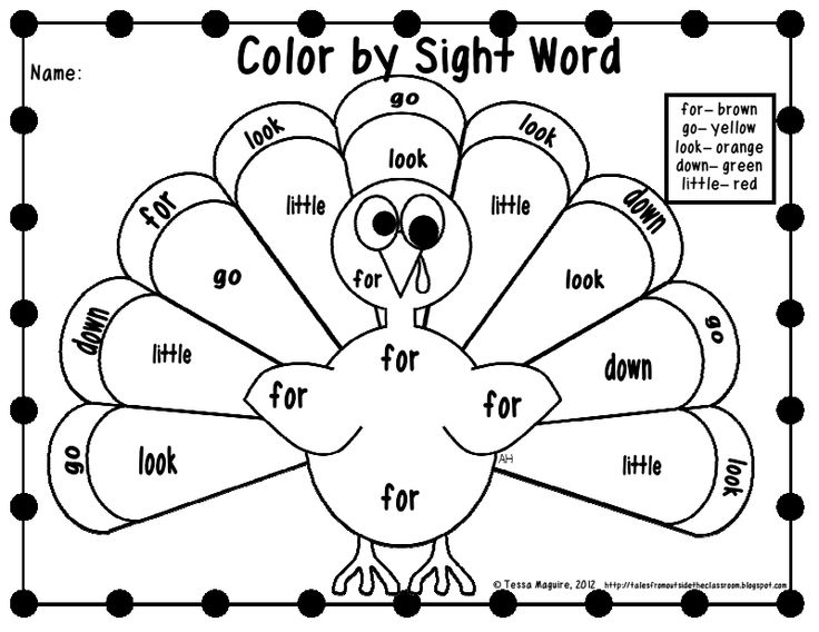 Worksheets Color By Sight Word Worksheets 7 best images of color sight word printables thanksgiving by printables