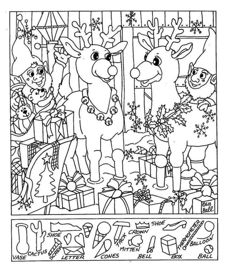 Christmas Hidden Object Printables