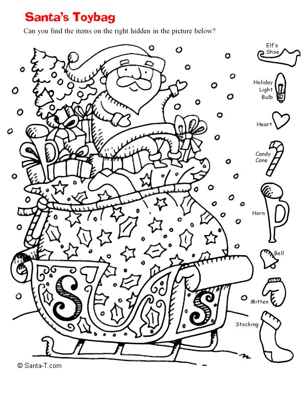 ... Christmas Hidden Object Printables, Free Printable Christmas Hidden