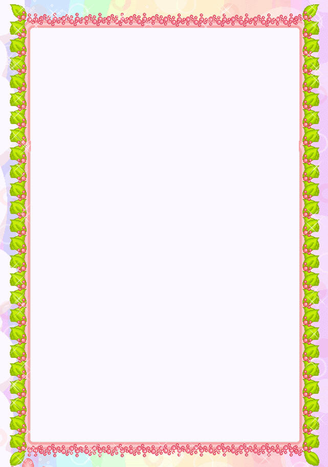 6 Images of Free Stationery Printable Stationary Border