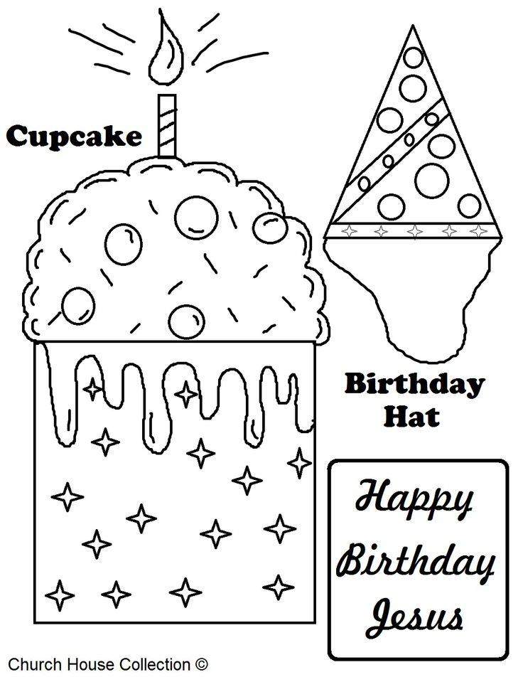 7 Images of Happy Birthday Carter Printable Coloring Pages