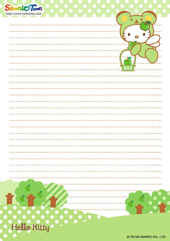 Free Printable Hello Kitty Paper
