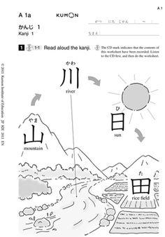 5 Best Images of Japanese Learning Worksheets Printable - German ...