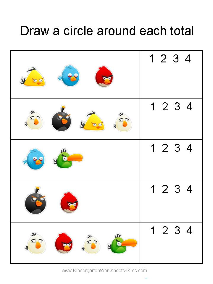 math worksheet : 4 best images of free printable preschool math worksheets  : Math Worksheets For Kg2