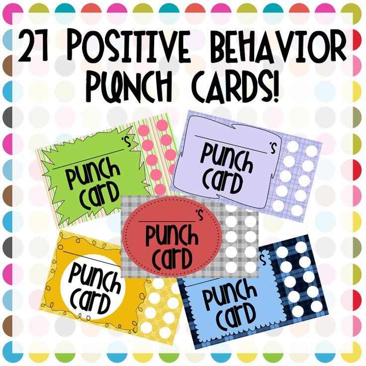 8 Images of Printable Punch Cards Positive Behavior