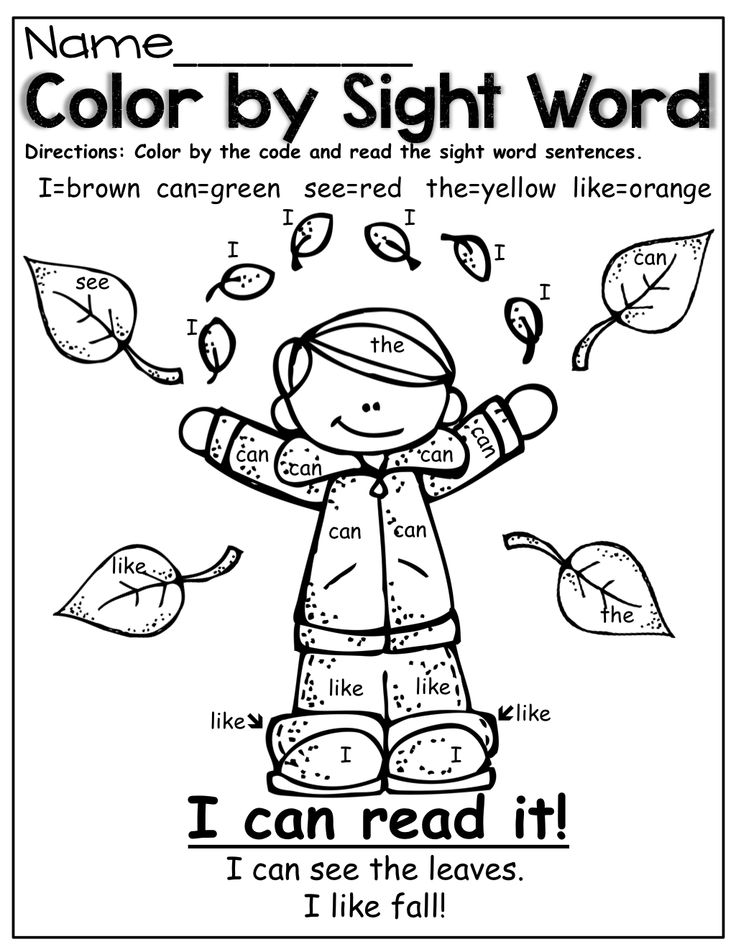 7 best images of color by sight word printables for Color word coloring pages