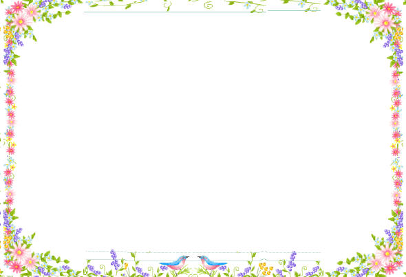 Best Images of Flower Border Paper Printable - Free Printable ...