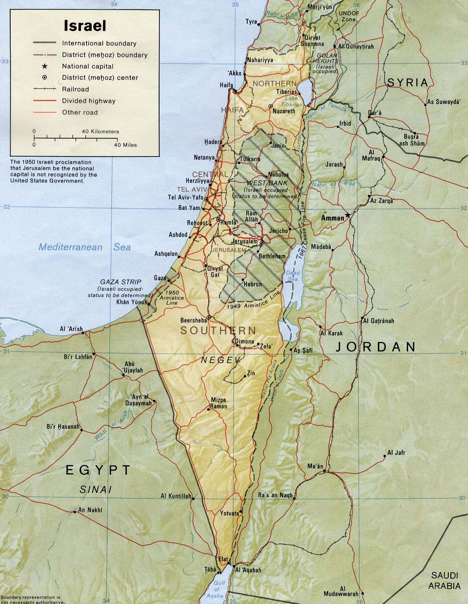 7 Images of Printable Pictures Of Israel