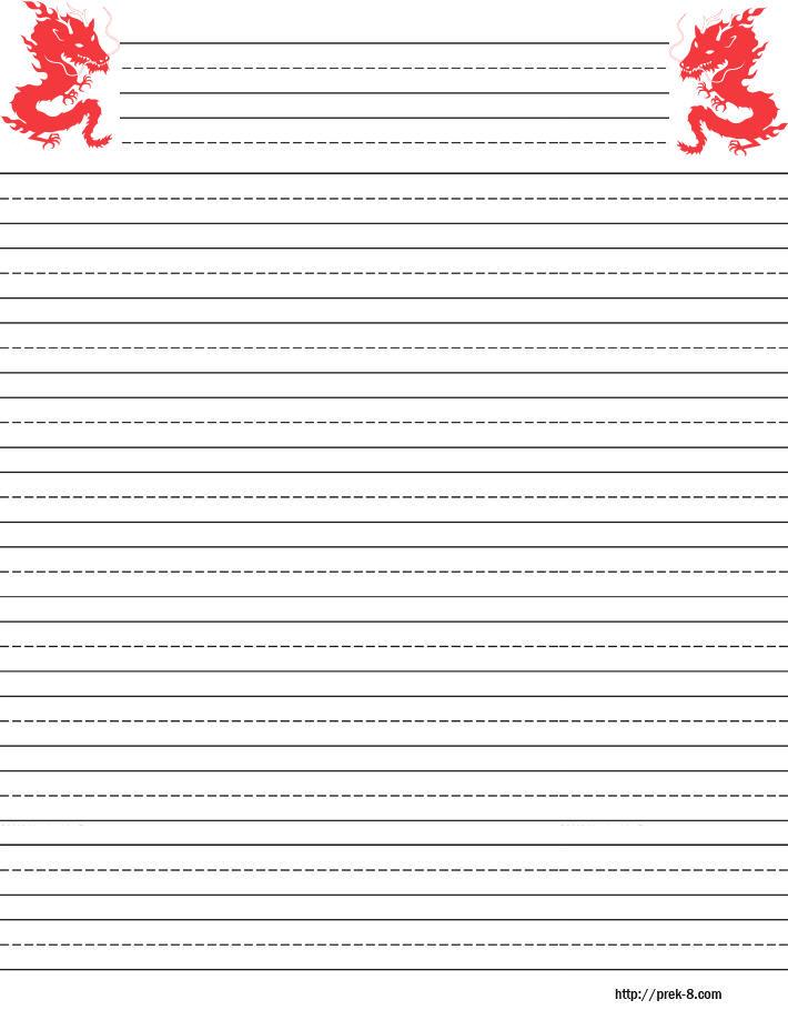 Handwriting Paper Printable Free Free Printable Writing Practice – Free Printable Lined Writing Paper