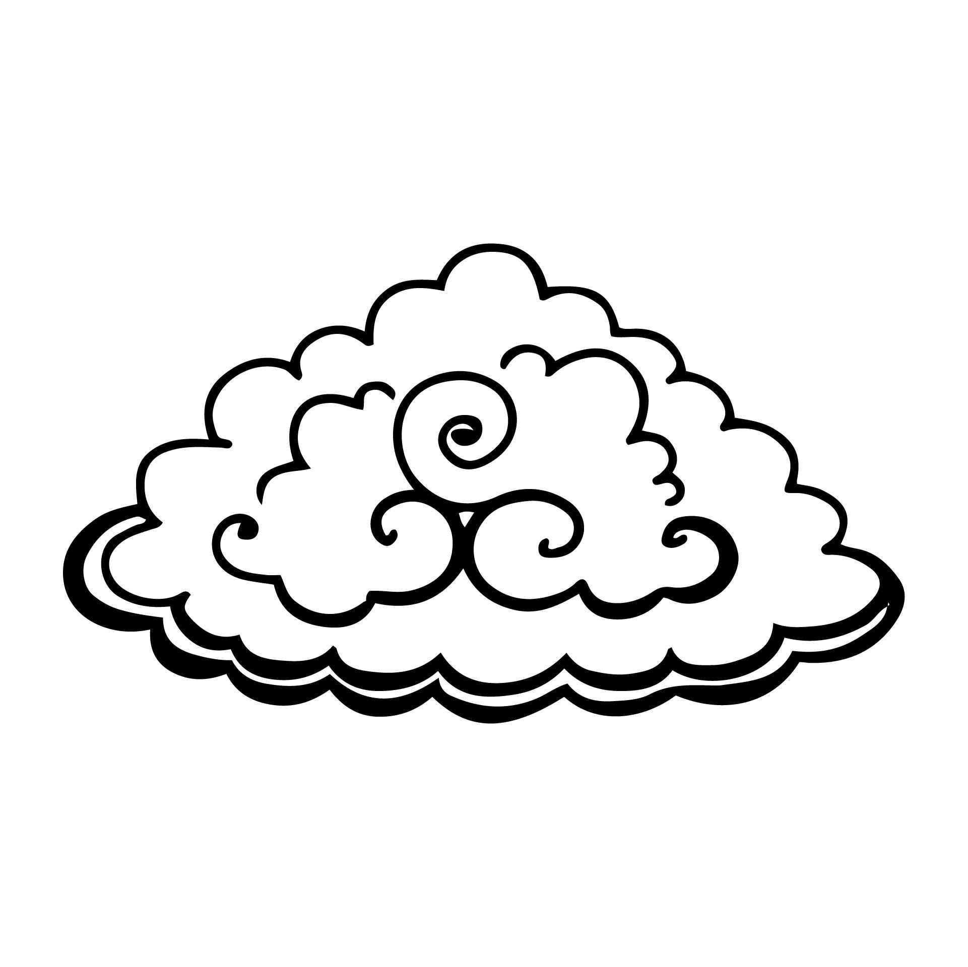 Cloud Clip Art Printable