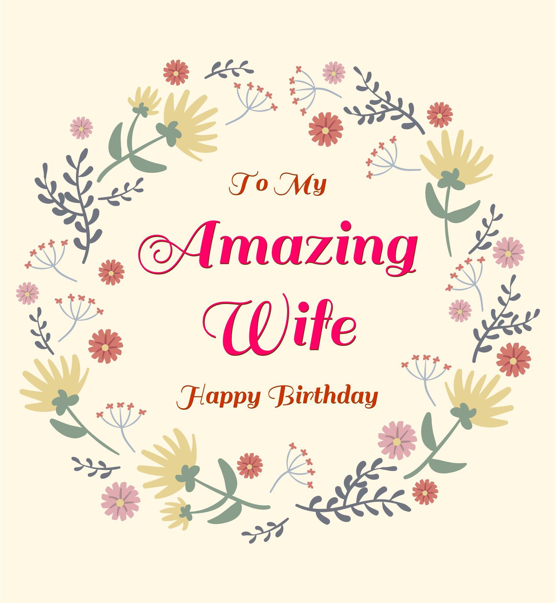 Printable Birthday Cards Wife