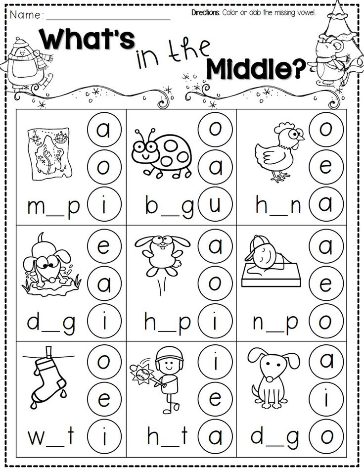 math worksheet : 6 best images of free printable winter worksheets kindergarten  : Free Winter Math Worksheets