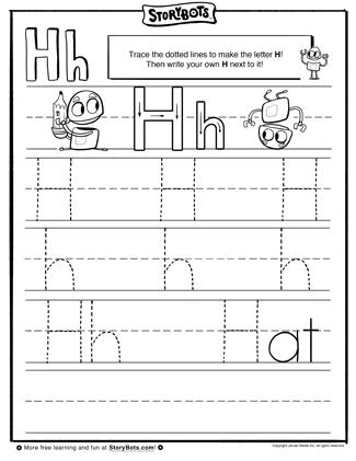 Preschool Letter Tracing Worksheets Letter H - preschool alphabet ...
