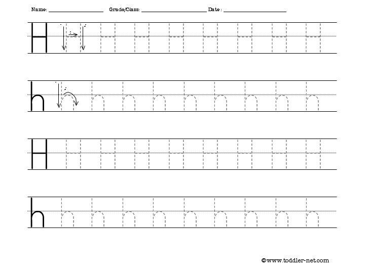 Tracing paper for kindergarten