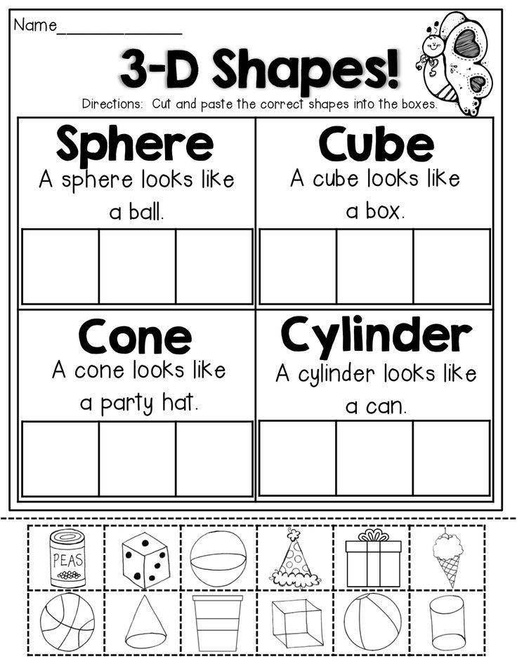 math worksheet : 5 best images of cut and paste shapes printables  cut and paste  : Cut And Paste Math Worksheets