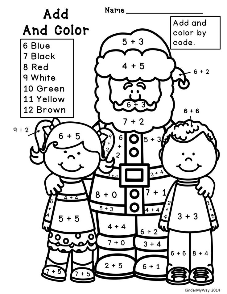 7 Best Images of Christmas Addition Color By Number Printables – Christmas Math Coloring Worksheets
