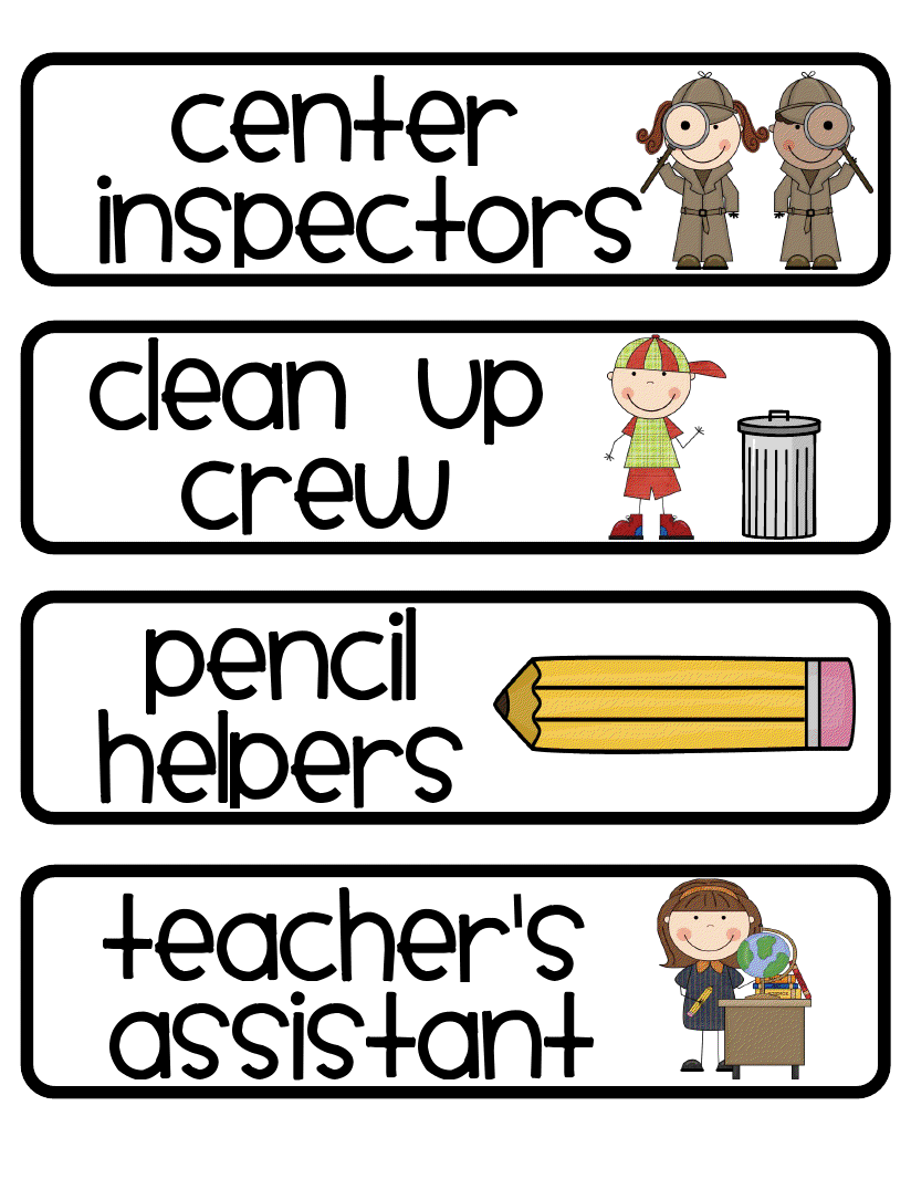 6 Images of Classroom Jobs Printables