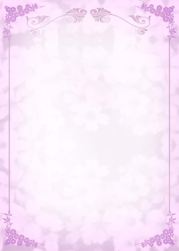 Free Stationery Printable Stationary, Free Printable Baby Paper & Free ...
