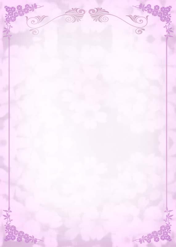Free Printable Stationary Borders