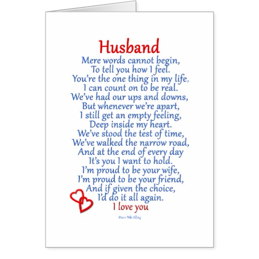 6 best images of printable love poems for my husband  i
