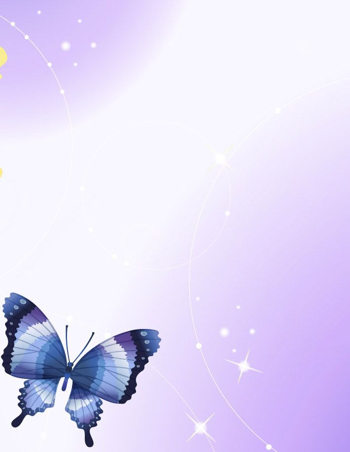 7 Images of Border Stationary Free Printable Butterflies