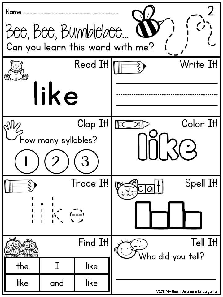 math worksheet : 4 best images of printable preschool sight word books  : Kindergarten Site Words Worksheets