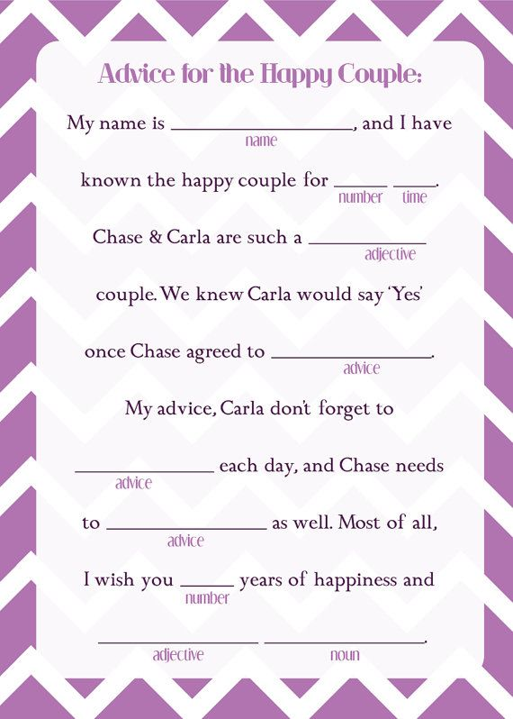 9 Best Images Of Blank Printable Wedding Mad Libs Funny Wedding Mad Libs Printable Printable