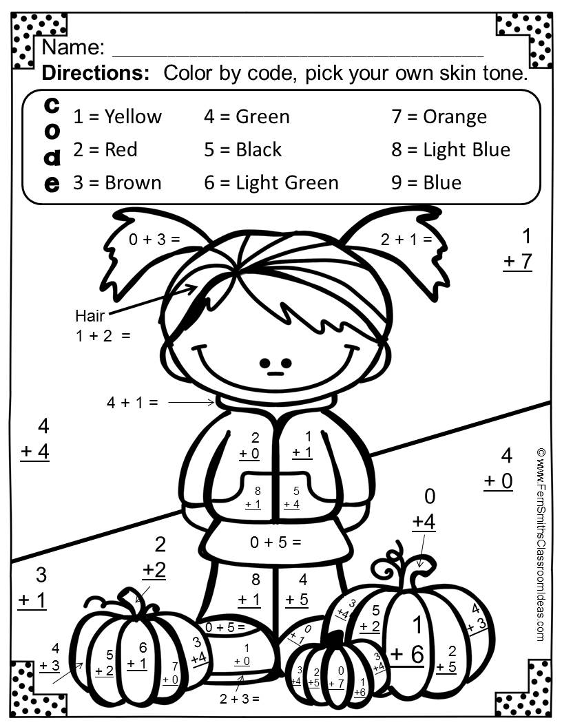 Fun Coloring Math Sheets For 2nd Grade Printable Coloring Pages – Thanksgiving Addition and Subtraction Worksheets
