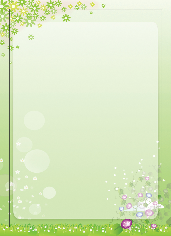 4 Images of Free Printable Spring Paper Borders