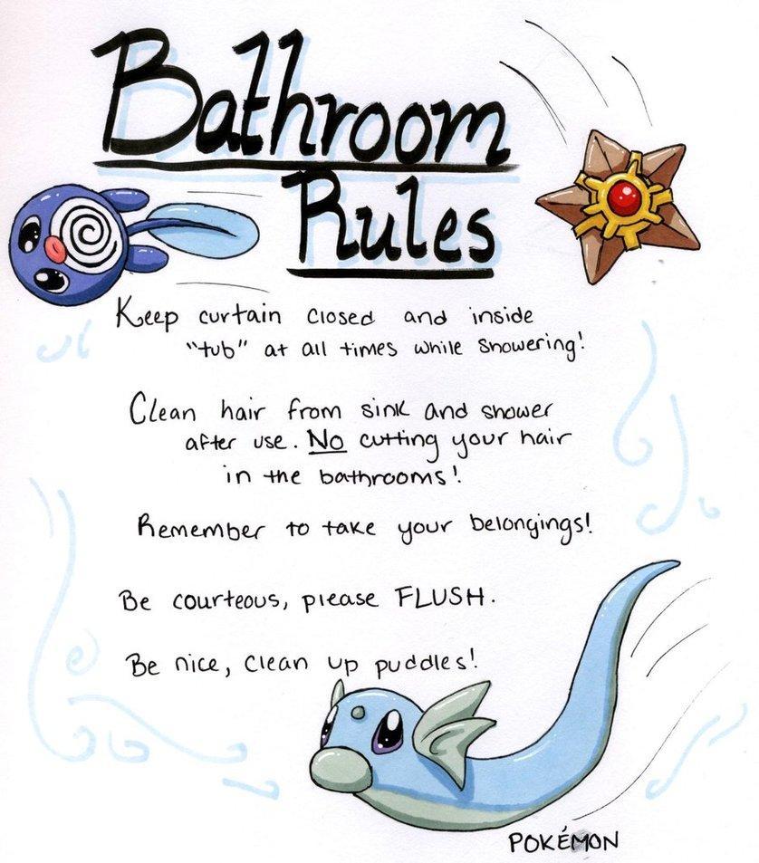 Clip Art Bathroom Etiquette Rules