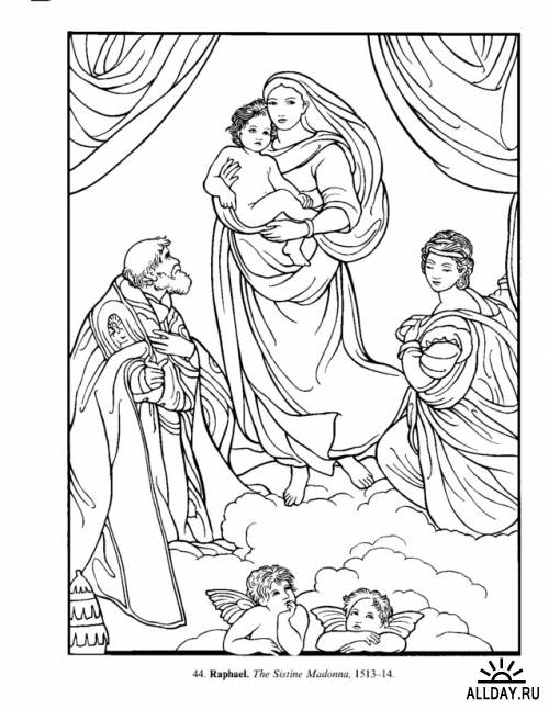 printable coloring pages of masterpieces - photo#2