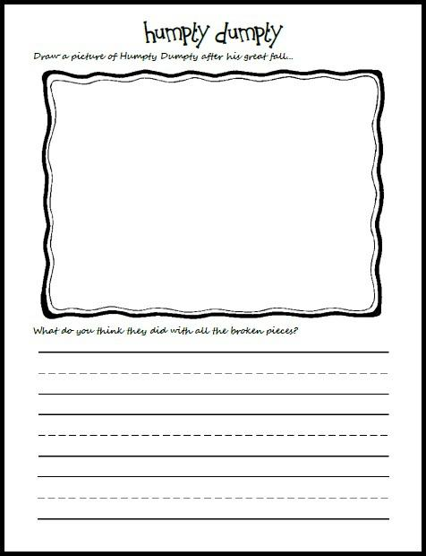 7 Images of Printable Journal Pages For Kindergarten