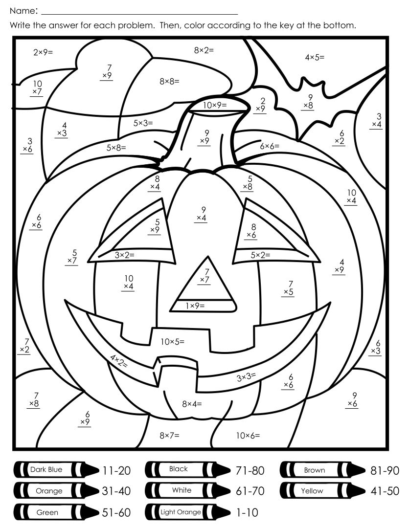 math worksheet printable halloween color by number pages 6761 – Pumpkin Math Worksheets