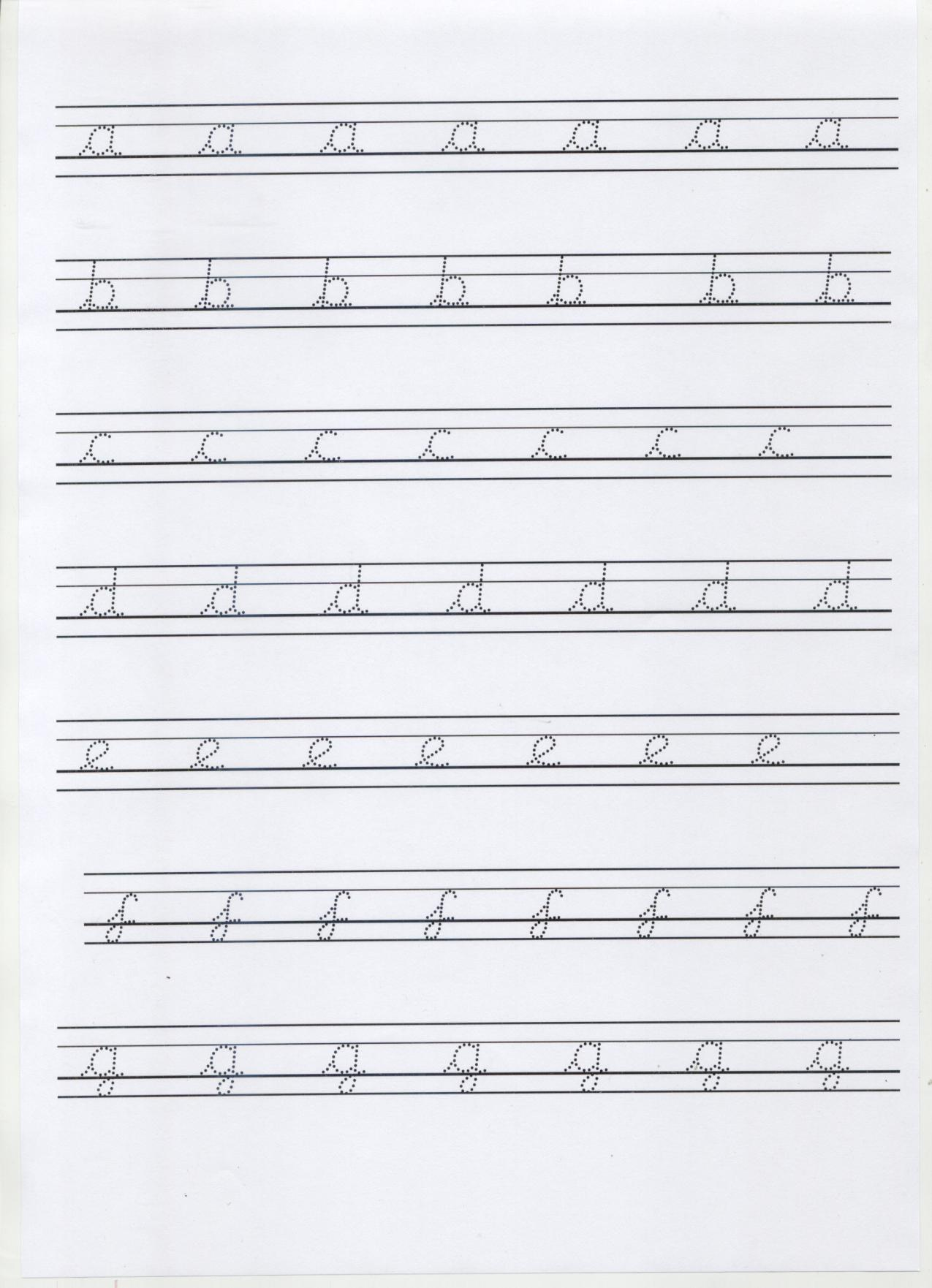 Blank Handwriting Practice Sheets For Kindergarten 6