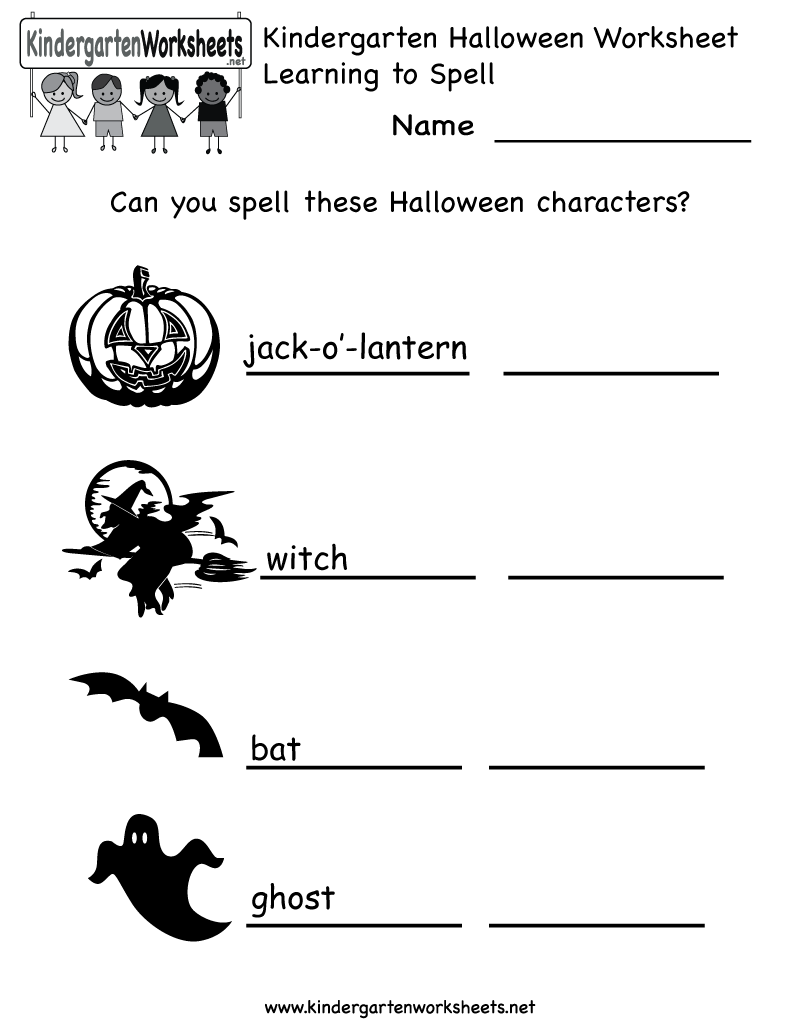 Spelling Worksheets For Kindergarten – Worksheets for Kindergarten Spelling