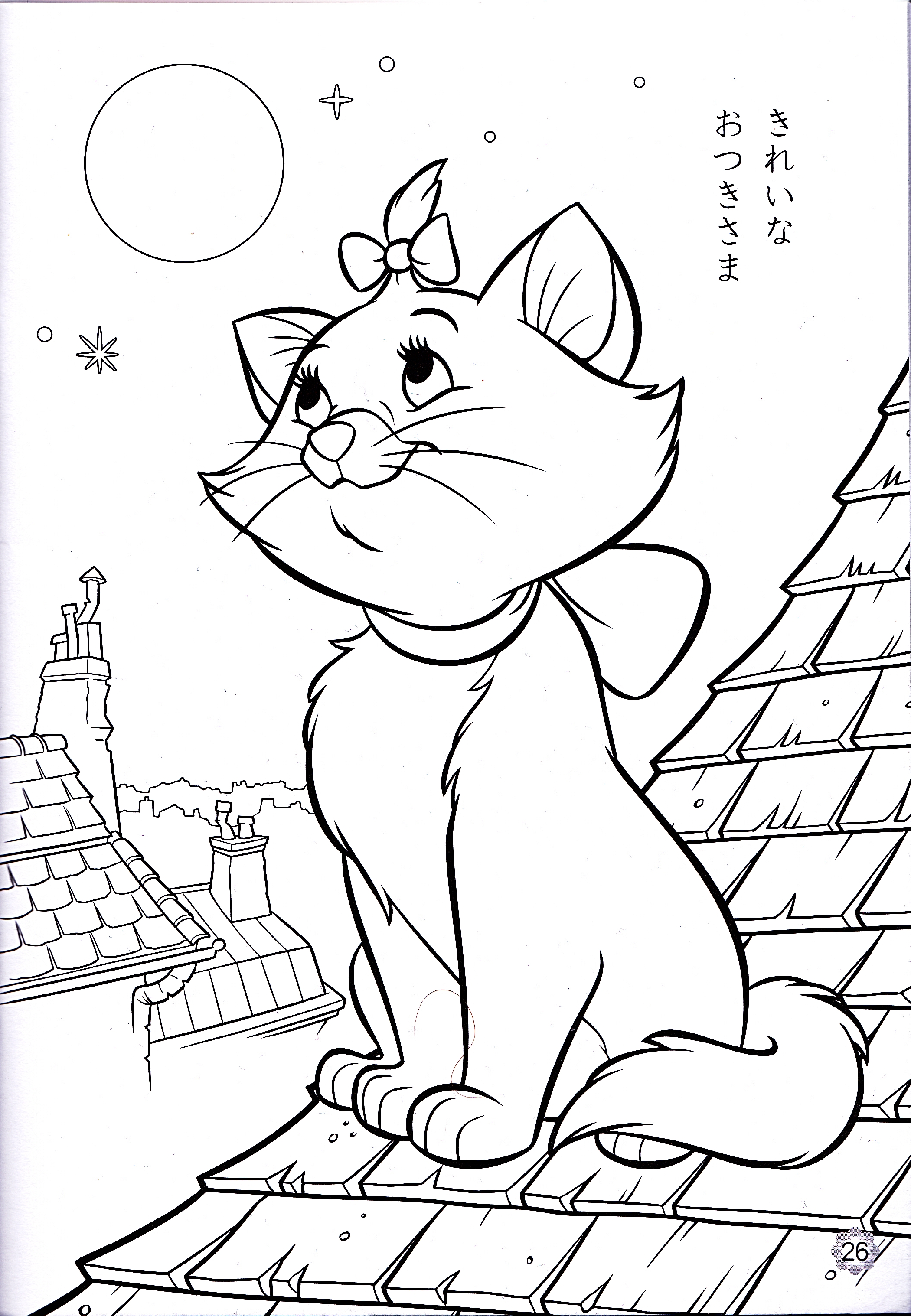 Walt Disney Character Coloring Pages
