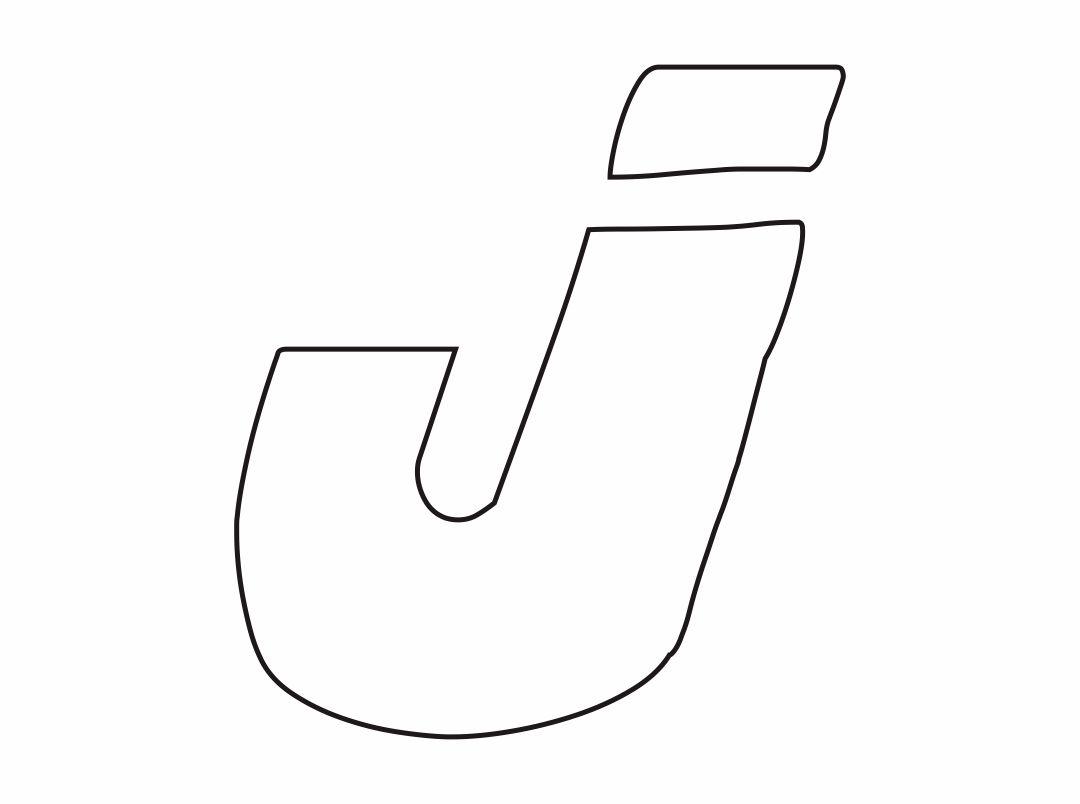 5 Images of Printable Bubble Letters Alphabet J